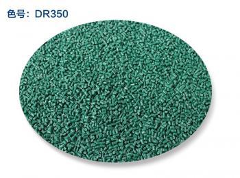 PPSU绿色粒子