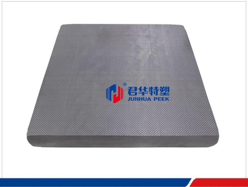 热塑性复合材料板
