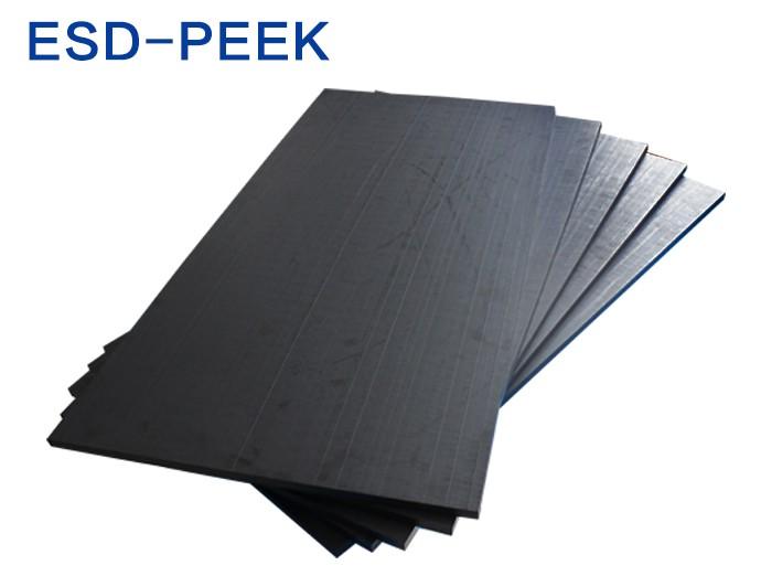 PEEK防静电板